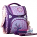 Школьный ранец ACROSS ACR14-195-16
