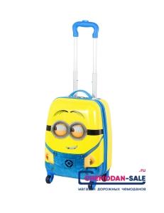 Детский чемодан Миньон